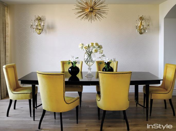lauren Conrad - The Dining Room
